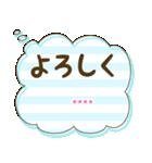 カスタム★かわいい♡ふきだし 日常会話(個別スタンプ:11)