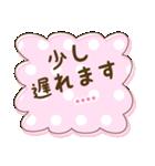 カスタム★かわいい♡ふきだし 日常会話(個別スタンプ:12)