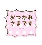 カスタム★かわいい♡ふきだし 日常会話(個別スタンプ:14)
