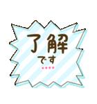 カスタム★かわいい♡ふきだし 日常会話(個別スタンプ:15)
