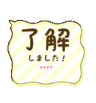 カスタム★かわいい♡ふきだし 日常会話(個別スタンプ:16)