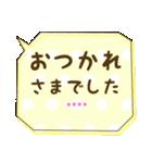 カスタム★かわいい♡ふきだし 日常会話(個別スタンプ:17)