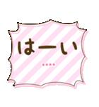 カスタム★かわいい♡ふきだし 日常会話(個別スタンプ:18)
