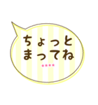 カスタム★かわいい♡ふきだし 日常会話(個別スタンプ:19)