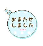カスタム★かわいい♡ふきだし 日常会話(個別スタンプ:20)