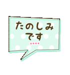 カスタム★かわいい♡ふきだし 日常会話(個別スタンプ:21)