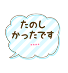 カスタム★かわいい♡ふきだし 日常会話(個別スタンプ:22)