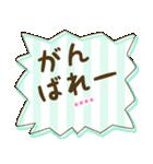 カスタム★かわいい♡ふきだし 日常会話(個別スタンプ:24)