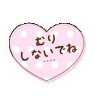 カスタム★かわいい♡ふきだし 日常会話(個別スタンプ:25)