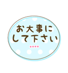 カスタム★かわいい♡ふきだし 日常会話(個別スタンプ:26)
