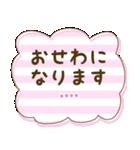 カスタム★かわいい♡ふきだし 日常会話(個別スタンプ:27)