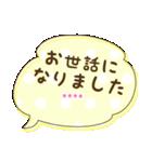 カスタム★かわいい♡ふきだし 日常会話(個別スタンプ:28)