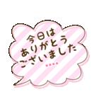 カスタム★かわいい♡ふきだし 日常会話(個別スタンプ:29)