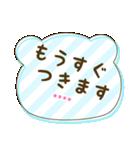 カスタム★かわいい♡ふきだし 日常会話(個別スタンプ:30)