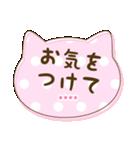 カスタム★かわいい♡ふきだし 日常会話(個別スタンプ:31)