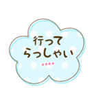 カスタム★かわいい♡ふきだし 日常会話(個別スタンプ:32)