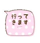 カスタム★かわいい♡ふきだし 日常会話(個別スタンプ:33)