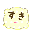 カスタム★かわいい♡ふきだし 日常会話(個別スタンプ:34)