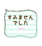 カスタム★かわいい♡ふきだし 日常会話(個別スタンプ:35)