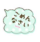 カスタム★かわいい♡ふきだし 日常会話(個別スタンプ:36)