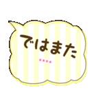 カスタム★かわいい♡ふきだし 日常会話(個別スタンプ:37)