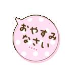 カスタム★かわいい♡ふきだし 日常会話(個別スタンプ:39)