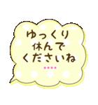 カスタム★かわいい♡ふきだし 日常会話(個別スタンプ:40)
