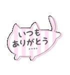 カスタム★ねこのシンプルスタンプ(個別スタンプ:2)