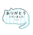 カスタム★ねこのシンプルスタンプ(個別スタンプ:4)