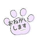 カスタム★ねこのシンプルスタンプ(個別スタンプ:6)