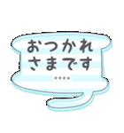 カスタム★ねこのシンプルスタンプ(個別スタンプ:9)