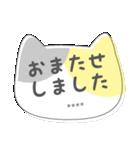 カスタム★ねこのシンプルスタンプ(個別スタンプ:20)
