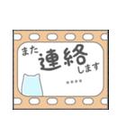 カスタム★ねこのシンプルスタンプ(個別スタンプ:38)