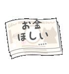 カスタム★ねこのシンプルスタンプ(個別スタンプ:40)