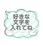 メッセージ★ねこのシンプルスタンプ2(個別スタンプ:2)