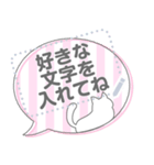 メッセージ★ねこのシンプルスタンプ2(個別スタンプ:3)