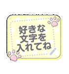 メッセージ★ねこのシンプルスタンプ2(個別スタンプ:5)
