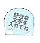 メッセージ★ねこのシンプルスタンプ2(個別スタンプ:14)