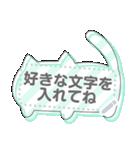 メッセージ★ねこのシンプルスタンプ2(個別スタンプ:15)