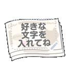 メッセージ★ねこのシンプルスタンプ2(個別スタンプ:24)