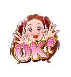好き好きロンちゃん(個別スタンプ:1)