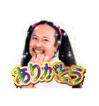 好き好きロンちゃん(個別スタンプ:2)