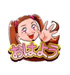 好き好きロンちゃん(個別スタンプ:3)