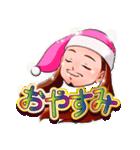 好き好きロンちゃん(個別スタンプ:4)