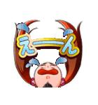 好き好きロンちゃん(個別スタンプ:6)