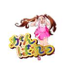 好き好きロンちゃん(個別スタンプ:8)