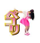 好き好きロンちゃん(個別スタンプ:10)
