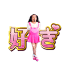 好き好きロンちゃん(個別スタンプ:15)