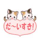 ハート伝える 三毛猫ツインズ(個別スタンプ:1)