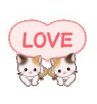 ハート伝える 三毛猫ツインズ(個別スタンプ:3)